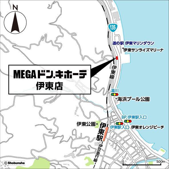 MEGAドンキホーテ伊東店地図