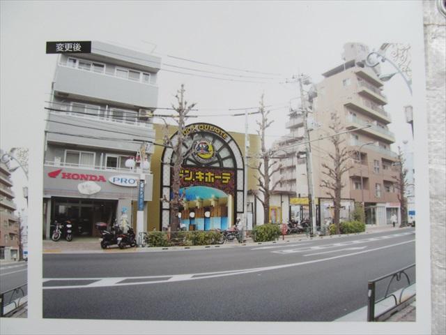 donki_setagaya_wakabayashi_building_image_20170622_001