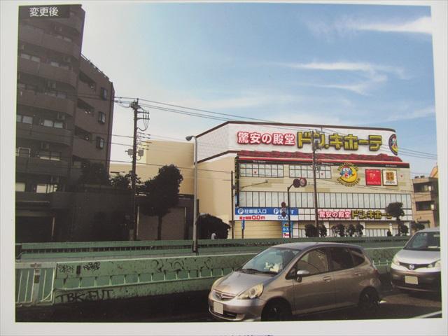 donki_setagaya_wakabayashi_building_image_20170622_002