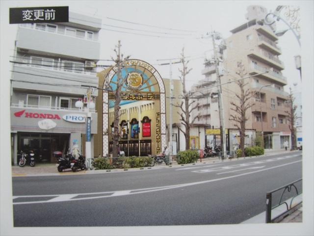 donki_setagaya_wakabayashi_building_image_20170622_003
