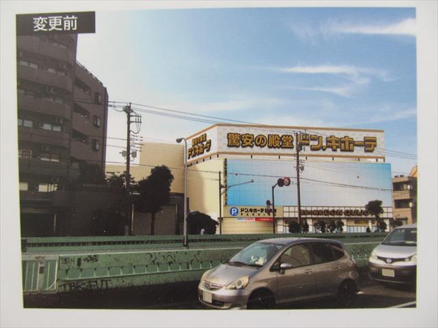 donki_setagaya_wakabayashi_building_image_20170622_004
