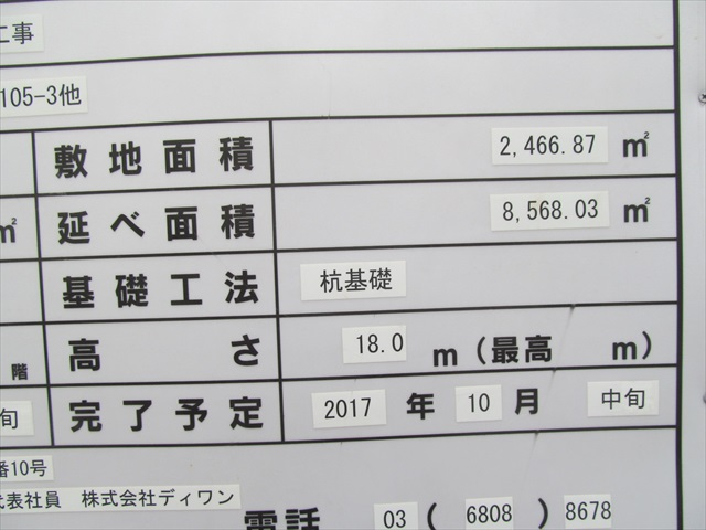 donki_setagaya_wakabayashi_building_image_20170622_007