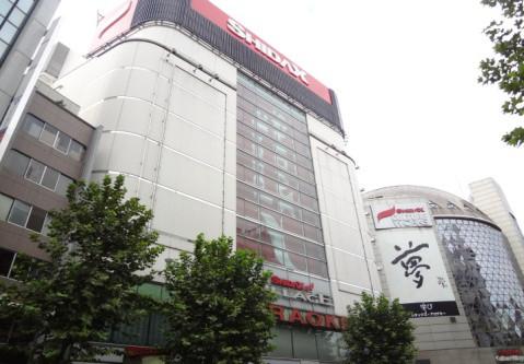 ニトリ渋谷公園通り店になる前のシダックスビレッジ外観20170607