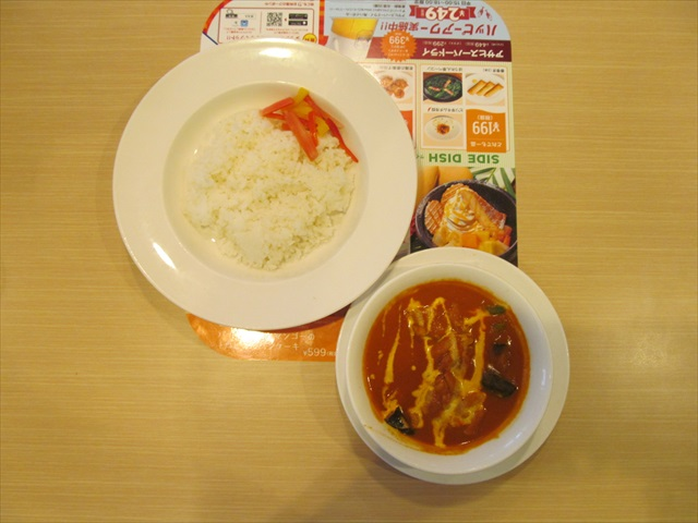 gusto_butter_chicken_curry_20170617_011