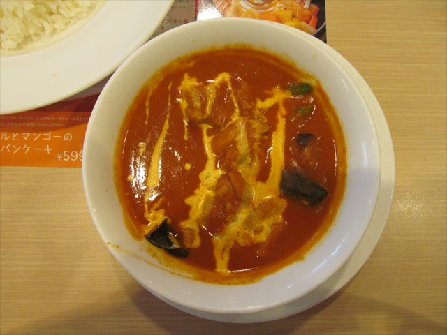 gusto_butter_chicken_curry_20170617_014