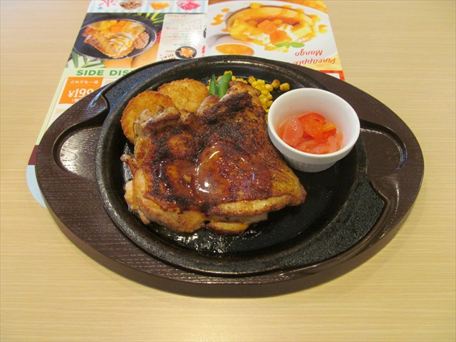 gusto_hawaiian_grill_of_spice_chicken_20170619_015