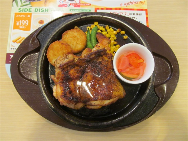 gusto_hawaiian_grill_of_spice_chicken_20170619_019