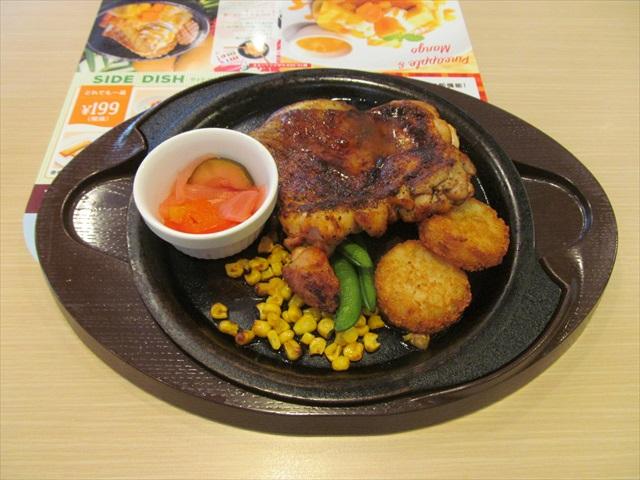 gusto_hawaiian_grill_of_spice_chicken_20170619_020