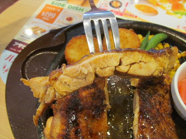 gusto_hawaiian_grill_of_spice_chicken_20170619_032