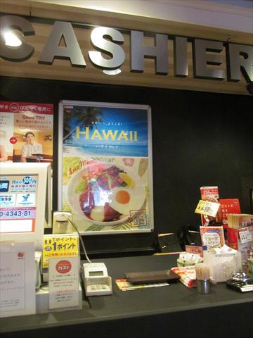 gusto_hawaiian_healthy_taco_rice_plate_20170615_005