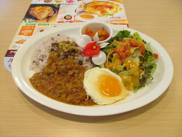 gusto_hawaiian_healthy_taco_rice_plate_20170615_016