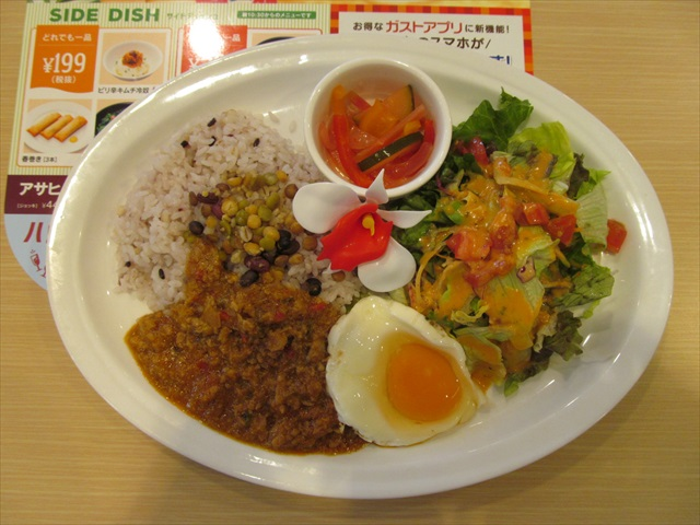 gusto_hawaiian_healthy_taco_rice_plate_20170615_017