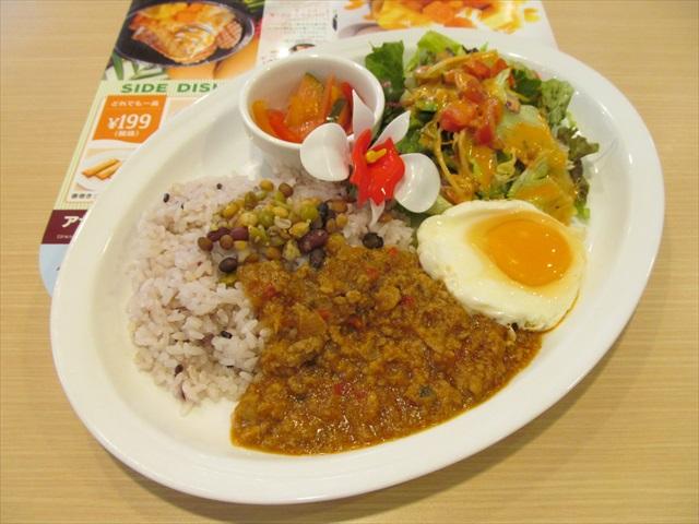 gusto_hawaiian_healthy_taco_rice_plate_20170615_018