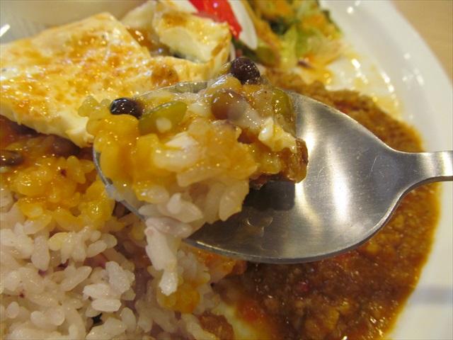 gusto_hawaiian_healthy_taco_rice_plate_20170615_042