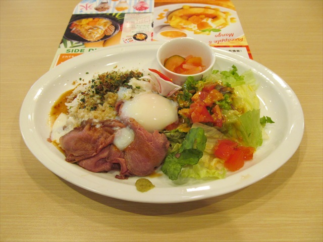 gusto_hawaiian_roast_beef_plate_20170616_008