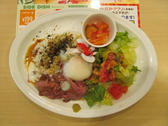 gusto_hawaiian_roast_beef_plate_20170616_009