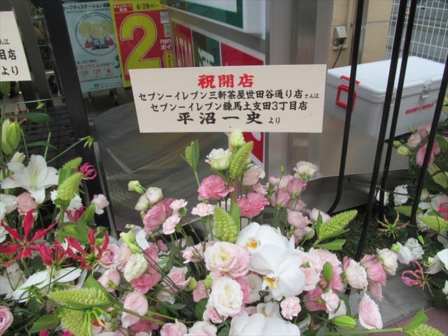seven_eleven_sangenjaya_setagaya_street_open_20170629_007