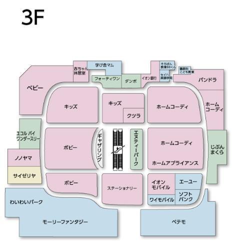 イオンスタイル豊田3階フロアマップ20170720