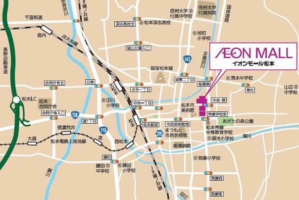 イオンモール松本広域地図20170728
