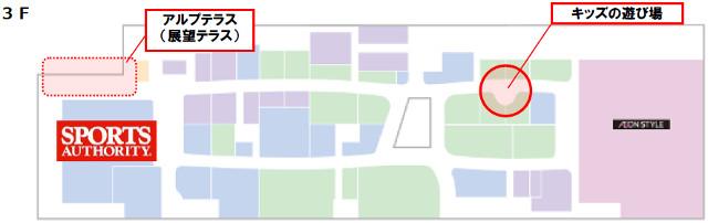 イオンモール松本晴庭3階フロアマップ20170728