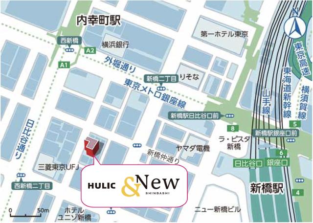 ヒューリックアンニュー新橋地図20170722