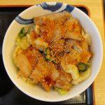 松屋塩キャベツ豚丼2017夏大賞味サムネイル