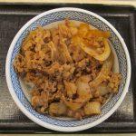 吉野家サラシア牛丼賞味サムネイル