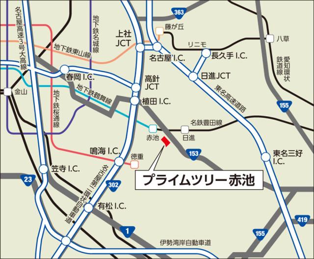 プライムツリー赤池広域地図20170719