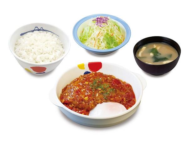 松屋うまトマハンバーグ定食2017商品画像20170710
