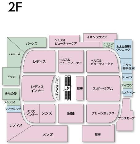 イオンスタイル豊田2階フロアマップ20170720