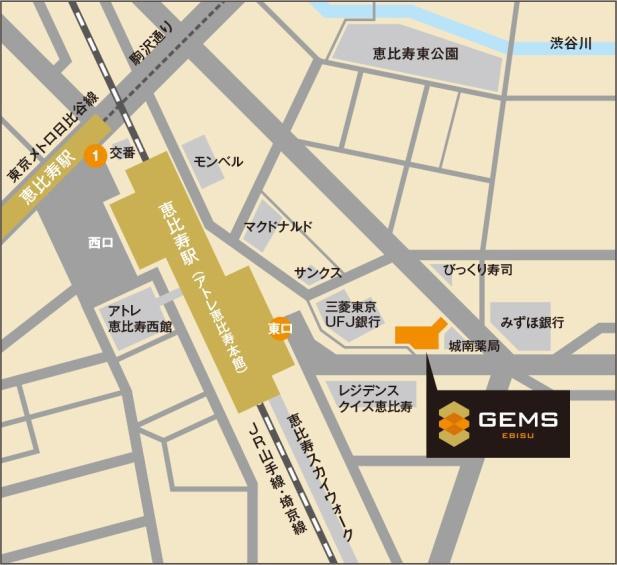 GEMS恵比寿地図20170717