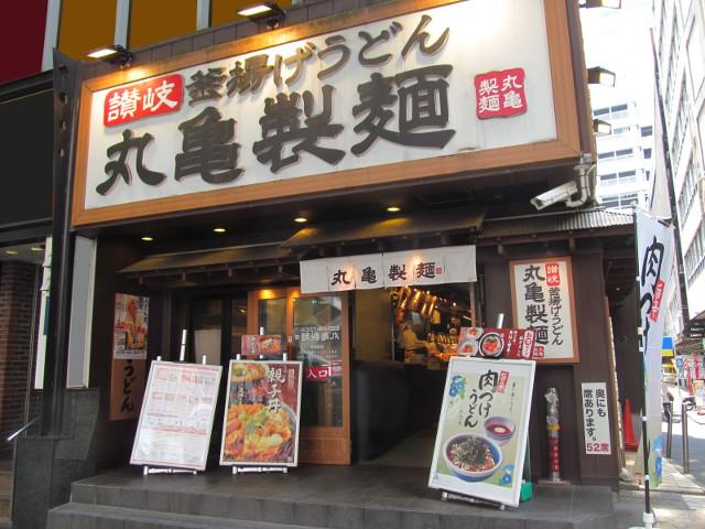 丸亀製麺開店20170719