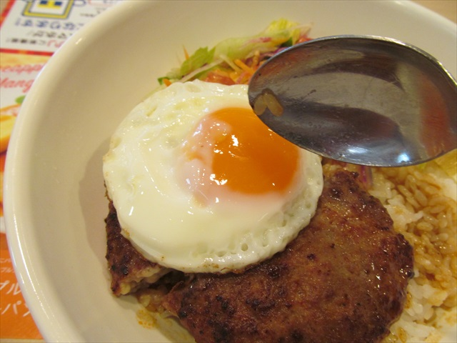 gusto_cheese_in_loco_moco_bowl_20170711_033