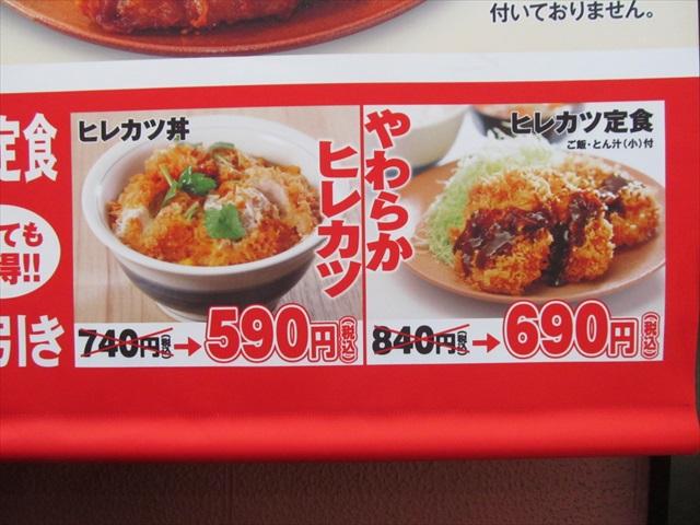 katsuya_yuzu_shichimi_karaage_bowl_20170721_007