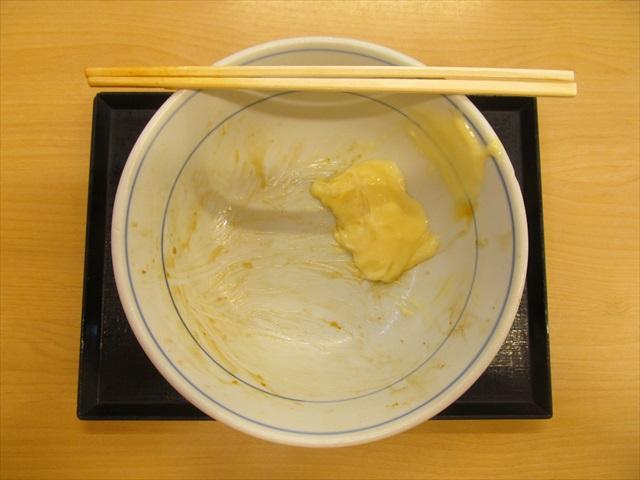 katsuya_yuzu_shichimi_karaage_bowl_20170721_036