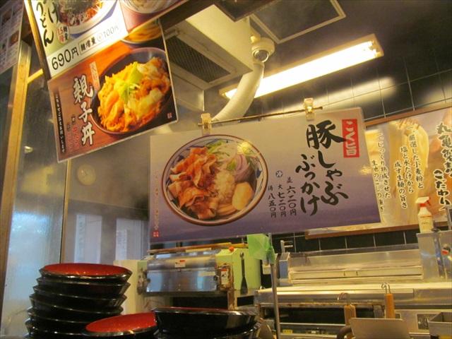 marugame_seimen_delicious_spicy_meat_tsukeudon_20170719_009