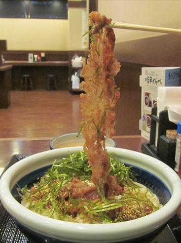 marugame_seimen_delicious_spicy_meat_tsukeudon_20170719_038