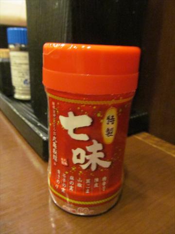 marugame_seimen_delicious_spicy_meat_tsukeudon_20170719_084