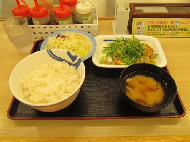 matsuya_plenty_of_green_onions_salt_sauce_chicken_set_meal_20170722_014