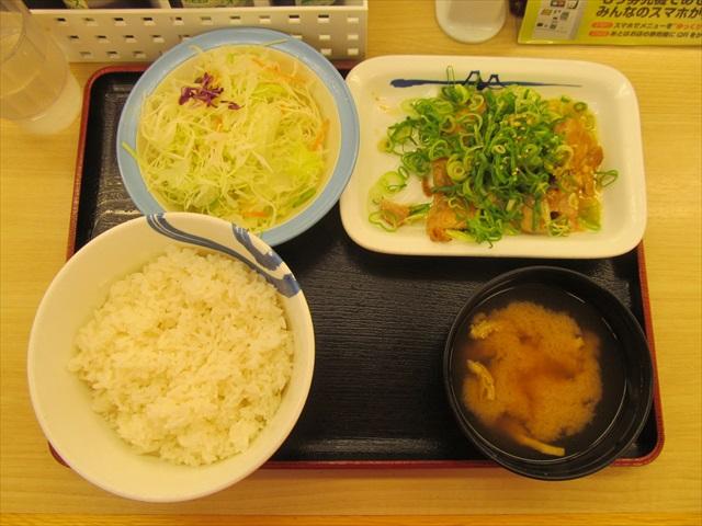 matsuya_plenty_of_green_onions_salt_sauce_chicken_set_meal_20170722_015