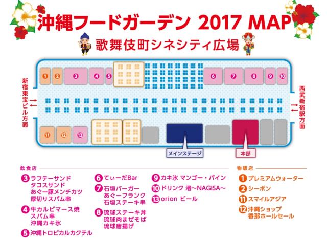 okinawa_food_garden_20170726_012