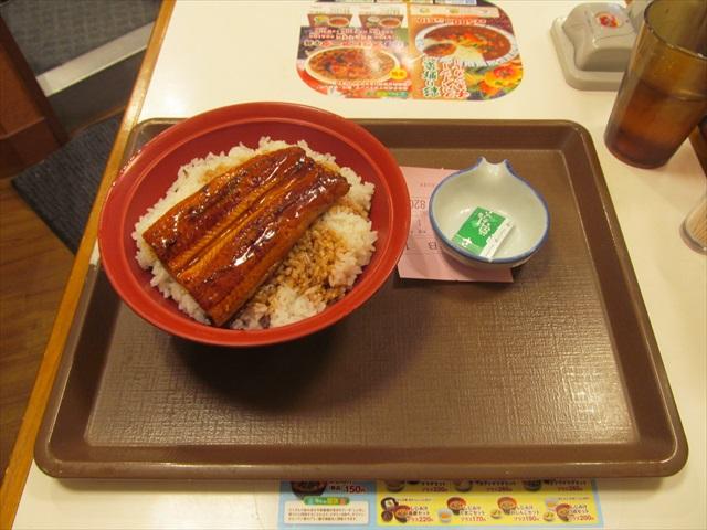 sukiya_doyou_no_ushinohi_20170725_006