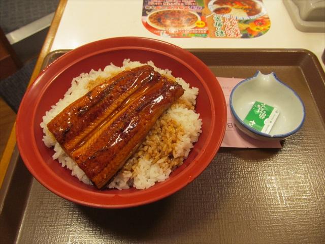 sukiya_doyou_no_ushinohi_20170725_007
