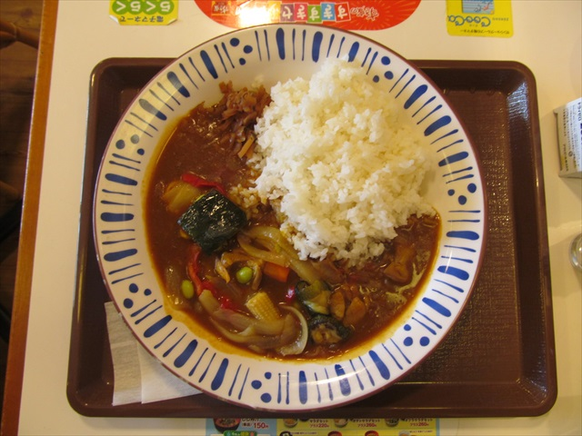 sukiya_spicy_chicken_curry_with_colored_vegetables_20170705_012