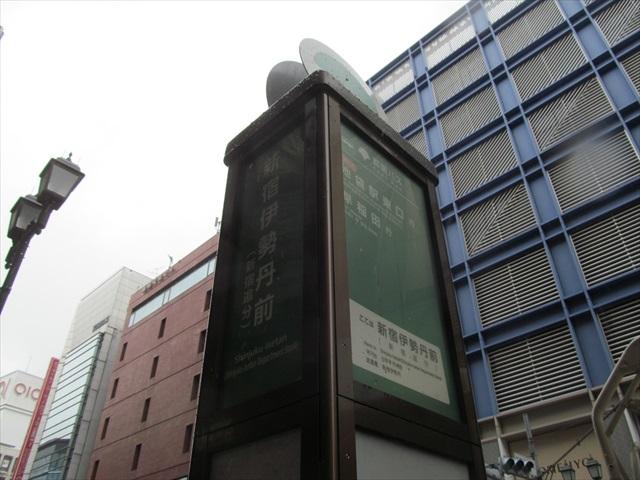 teianda_ryukyu_rafutee_shoyu_ramen_20170726_001