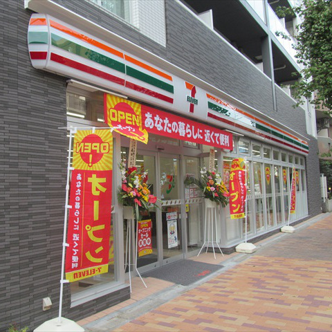 セブンイレブン世田谷上馬5丁目店オープン初日サムネイル