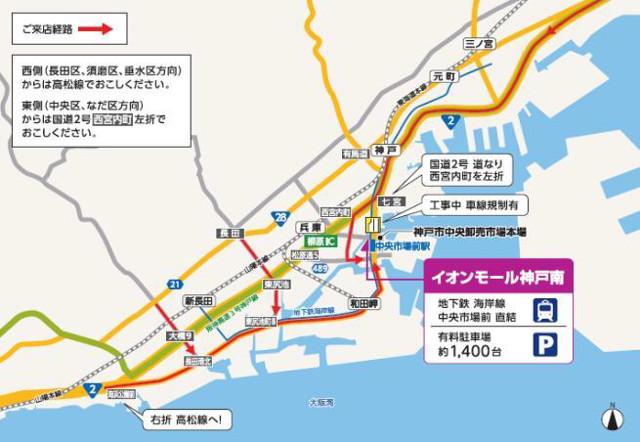 イオンモール神戸南広域地図20170818
