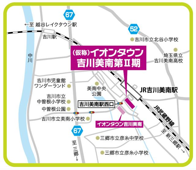 イオンタウン吉川美南第2期区画地図20170821