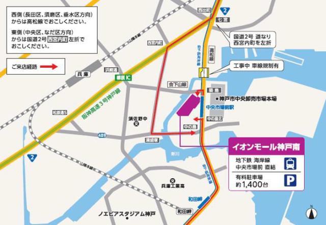 イオンモール神戸南周辺地図20170818