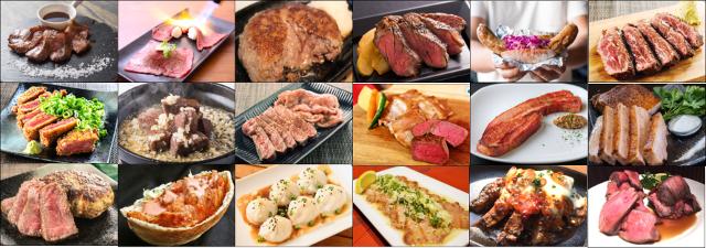肉フェスTOKYO2017秋肉料理コラージュ20170831